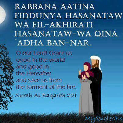 Surah Al Baqarah 201