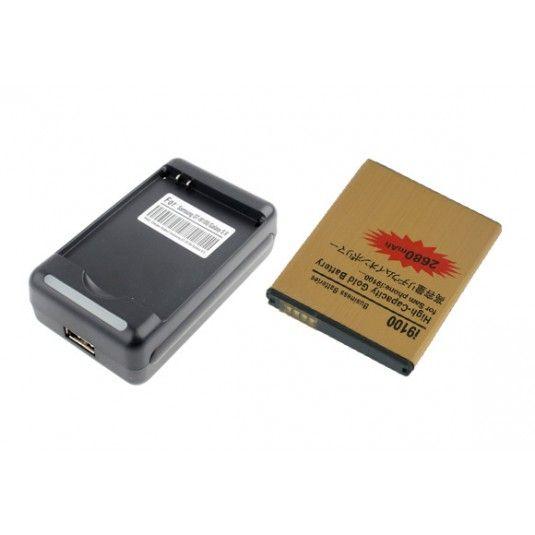 Pack cargador y batería gold para Samsung galaxy S2 i9100 http://www.tucargadorsolar.com/Baterias-para-Samsung/Pack-cargador-y-bateria-Samsung-Galaxy-S-2-i9100-2430mAh.html