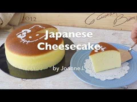 Japanese Cheesecake - Delicious Baking Recipe | Craft Passion - YouTube
