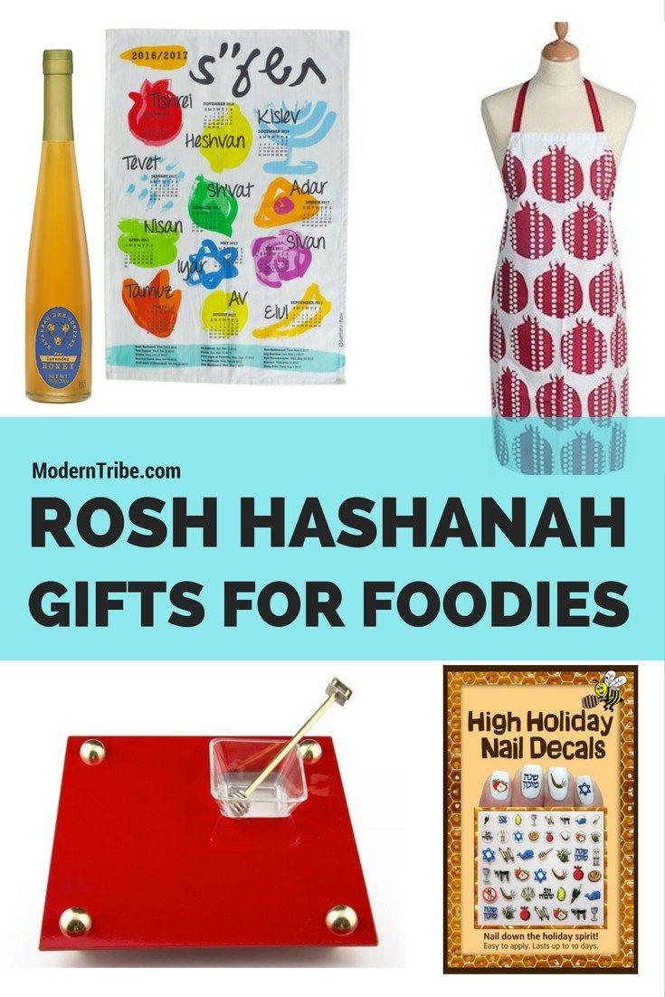 best 20 rosh hashanah ideas on pinterest when is rosh. Black Bedroom Furniture Sets. Home Design Ideas