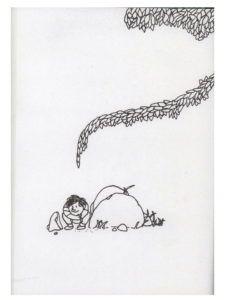 Livro das Crianças A Árvore Generosa – O Mundo das Crianças   – A árvore generosa