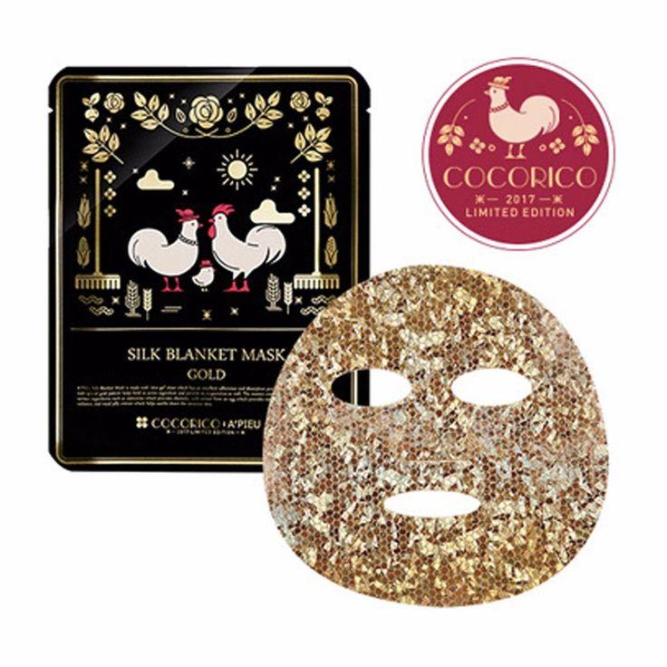 A'PIEU Silk Blanket Gold Mask Pack Sheet COCORICO Edition 3P #APIEU