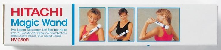 Sex Toy History: The Hitachi Magic Wand - http://www.sexualhistorytour.com/sex-toy-history-the-hitachi-magic-wand/