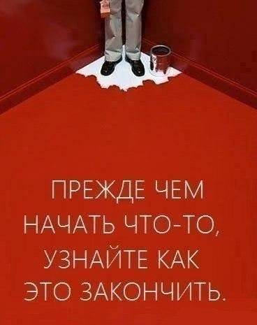 #жкнауковый