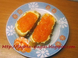 Μαρμελάδα Μανταρίνι - Τα φαγητά της γιαγιάς