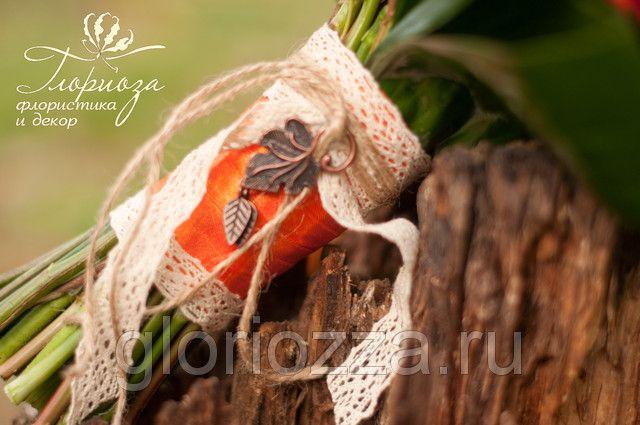 wedding bouquet осенний букет невесты оранжевый