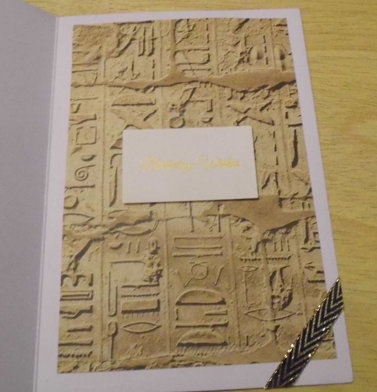 22 best Birthday Egyptian theme cards images – Egyptian Birthday Cards