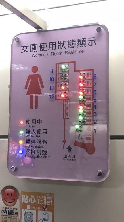 They have a car park like system for toilets in the Taipei metro : mildlyinteresting