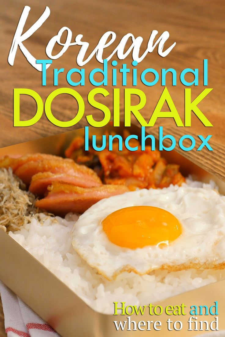Korea Traditional Lunchbox // Dosirak