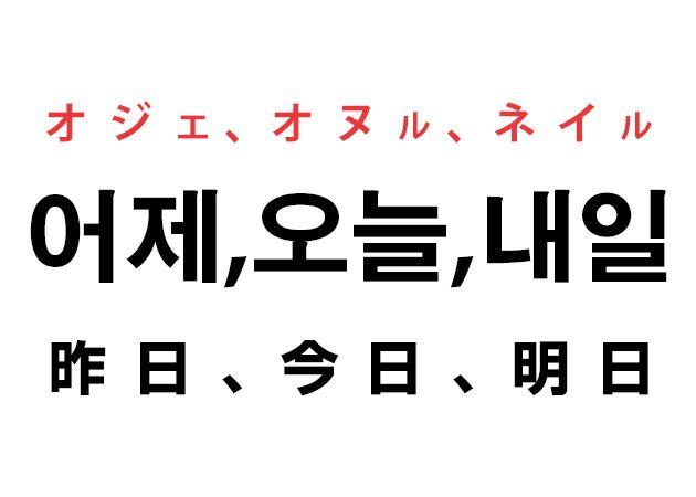 韓国 語 おはよう ござい ます おはよう ござい ます 韓国 語