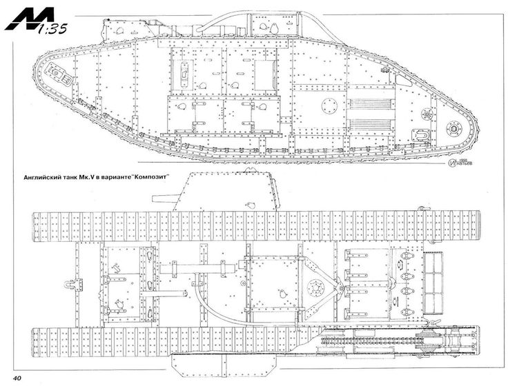 78 best images about vehicles tank mark v on pinterest for Cistern plans