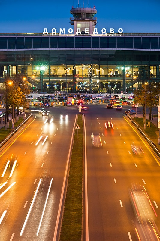Aeroporto Int Osv Viera : Aeroporto domodedovo a mosca aeroportos avioes pinterest