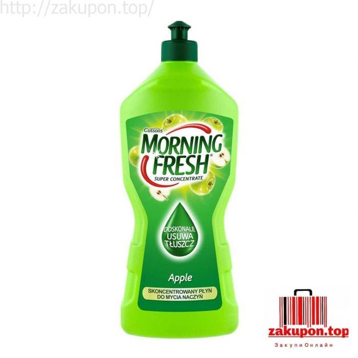 Средство для мытья посуды Morning Fresh Apple 900 ml 55.00грн.   5 или более 52.00грн. 10 или более 49.00грн. 20 или более 48.00грн. Средство для стирки посуды Morning fresh Apple 900мл Морнинг Фреш яблоко Товарный знак Morning Fresh показана направлением СУПЕРКОНЦЕНТРИРОВАННЫХ жидкостей для мойки посуды.  Настоящая серия выделяется необыкновенной производительностью и результативностью в выведении жира и иных сложных загрязнений. Высококонцентрированное стирающее средство для мытья пос