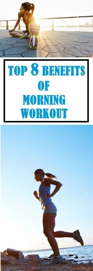 Are you going to start a certain physical activity for a few days to quit? Getting out of bed in the morning is not easy especially not for putting sports equipment on and start running, walking or doing aerobics exercises, but below you will find some reasons why you need to set the alarm a little earlier than usual and set aside time for sweating in the morning.