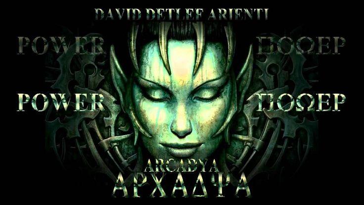 Davide Detlef Arienti - Power - ARCADYA (Epic Electronic Choral Action 2...