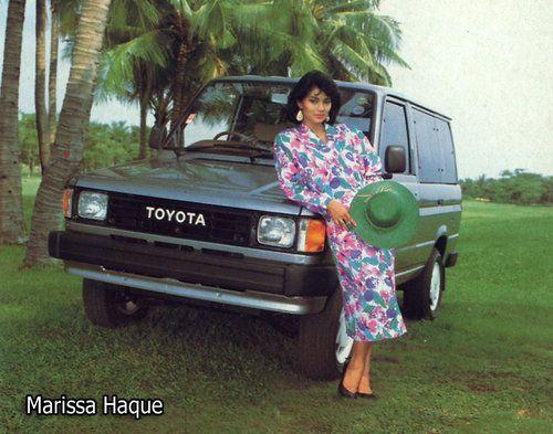 Iklan Toyota Kijang & Marissa Haque