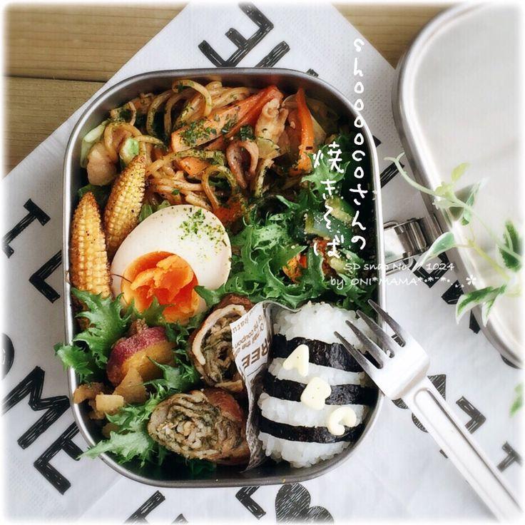 ONI MAMA's dish photo shooooco さんの料理 最初の一手間がポイントらしいです ソース焼そば で  お弁当   http://snapdish.co #SnapDish #レシピ #お弁当 #BENTO世界グランプリ2016 #焼きそば