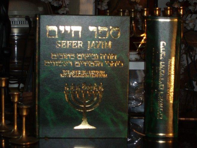 LAS ESCRITURAS DE ESTUDIO Traducción Kadosh Israelita