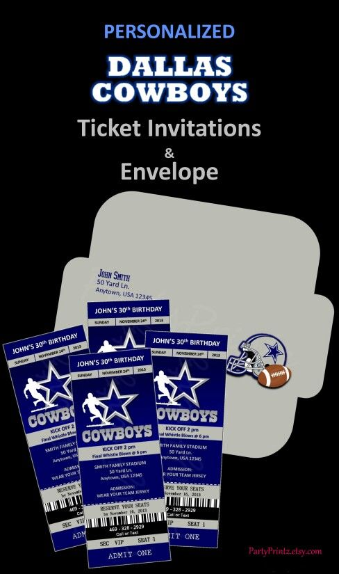 3. Invitation  #EsuranceFantasyTailgate Personalized Dallas Cowboys Ticket Invites & Envelope by PartyPrintz.etsy.com