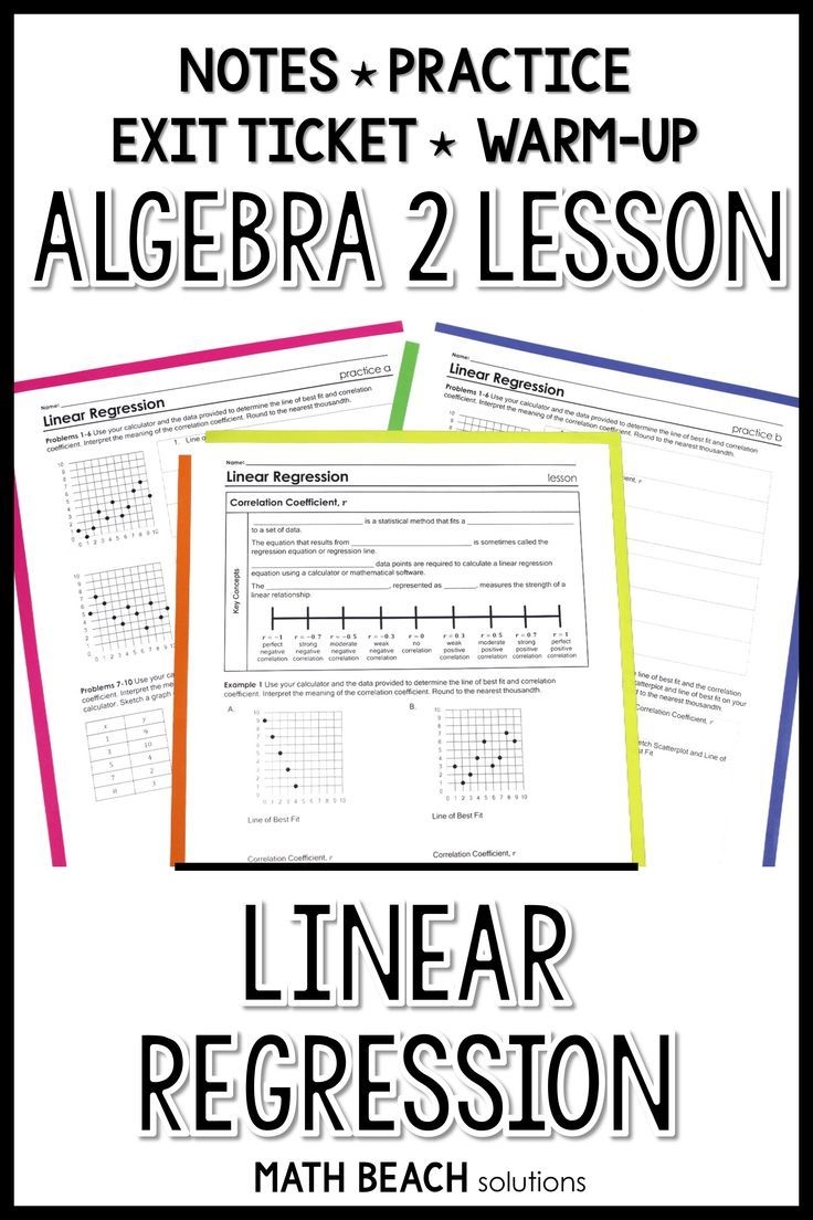 Students Formulate Linear Regression Equations Using Technology In This Ready To Print Lesson I Like How Students Con In 2020 Exponential Quadratics Rational Function