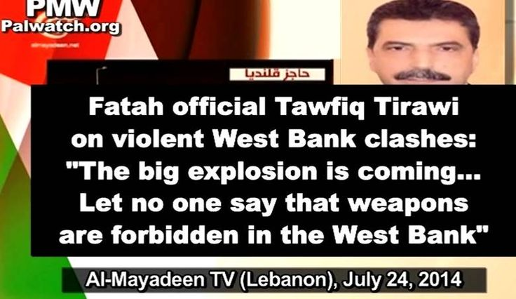 #Hamas Top Palestinian Terrorist Official Warns Israel: The BIG EXPLOSION Is Coming (Video) How many more children will #Hamas murder before #Israel decides to blow these 7th century savages off the map... . Read more at www.israelnews.co