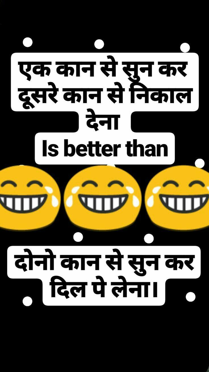 Pin By Saiyad Namira On Ll Quotes Hindi Quotes Funny Quotes