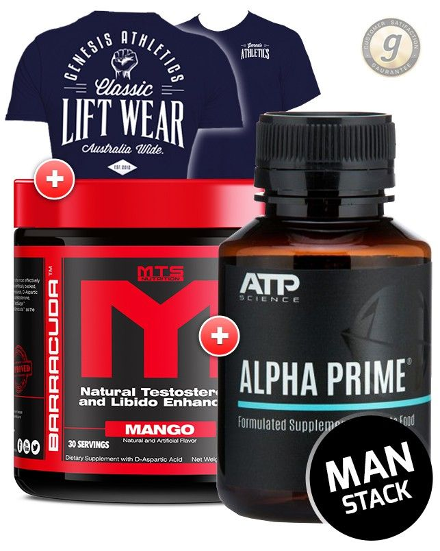 Barracuda by MTS Nutrition + Alpha Prime by ATP Science + Genesis Athletics Classic T-Shirt!