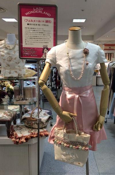 感花(KANKA)&Vermeer Valentine at Kyoto Takasimaya 2015年2月11日~17日(最終日17時まで) 高島屋 京都店 6階 にて催事をいたします。***フェルメール パッサマネリア ~京都 下鴨のタッセル専門店~ http://blog.livedoor.jp/passamaneriavermeer/