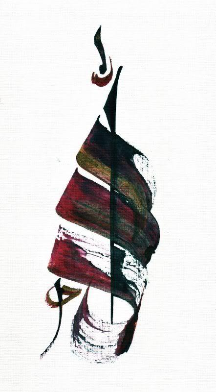 Arabic Calligraphy By: Samir Malik