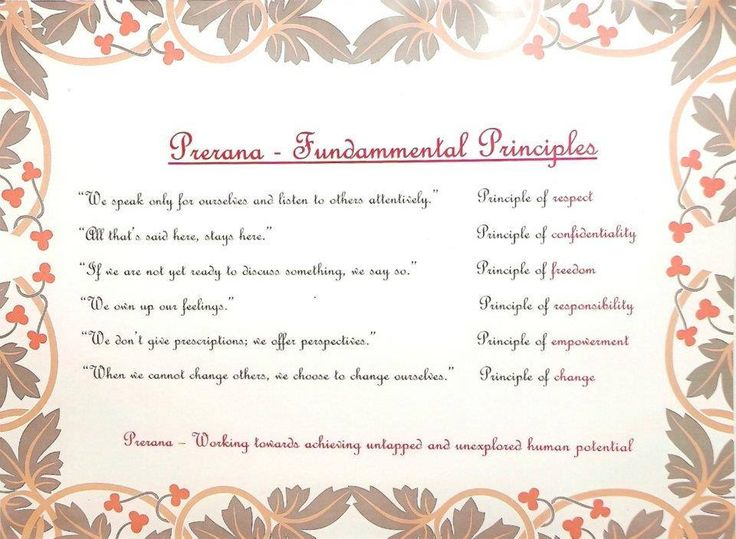 We follow these #principles at Prerana Academy - to keep our standards high!