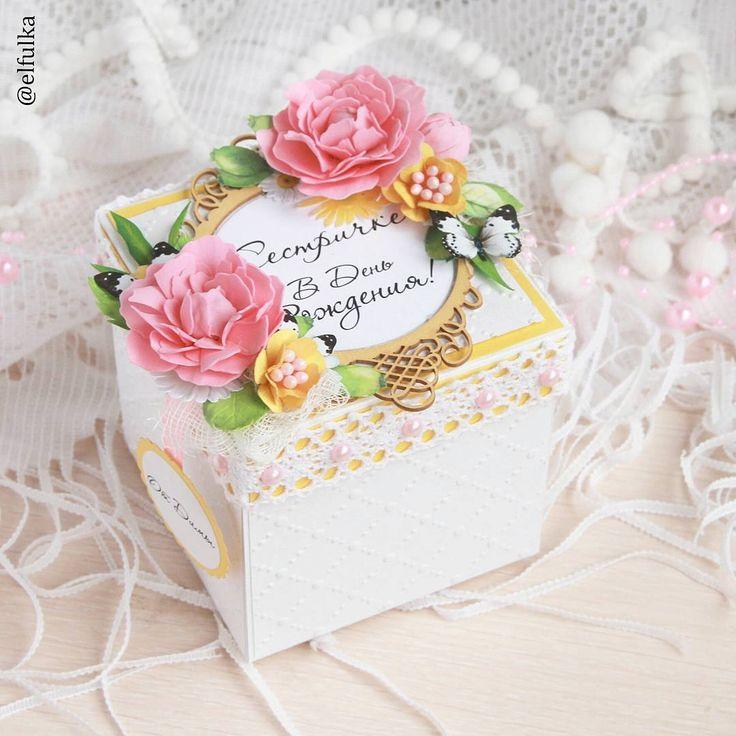 Открытка коробочка скрапбукинг на день рождения
