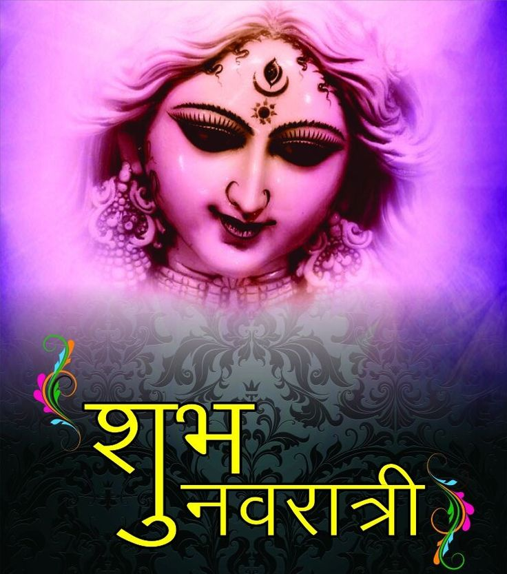 May Goddess Durga bequeath blessings to you and your family.  #BoozeHalt  wishes you Happy Navratri.