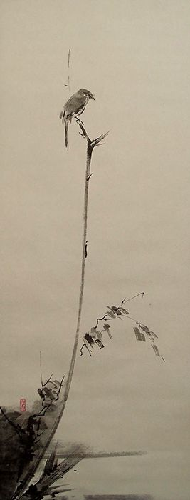 MUSASHI MIYAMOTO   The Artist