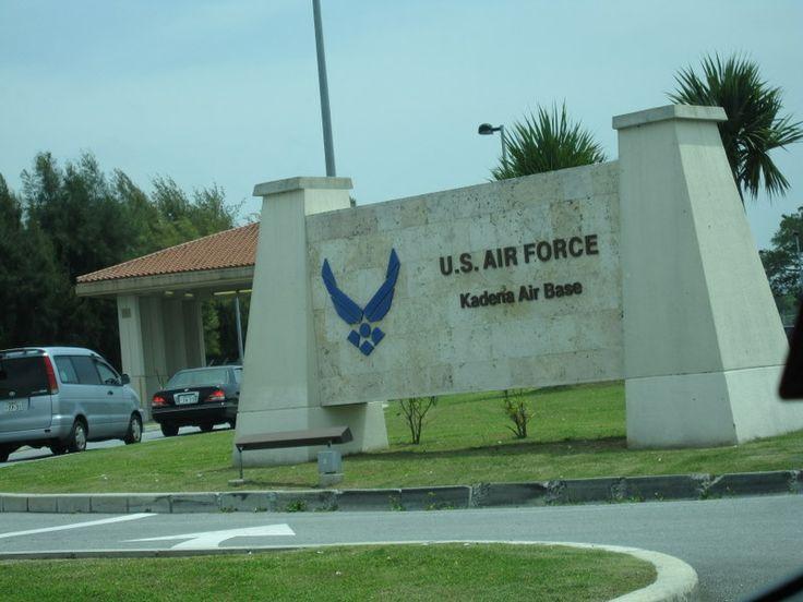 Kadena AFB Okinawa, Japan .. This was my home for 3 years ...