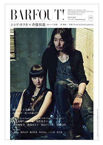 Amazon.co.jp: BARFOUT! 238 シシド・カフカ×斉藤和義 (Brown's books): ブラウンズブックス: 本