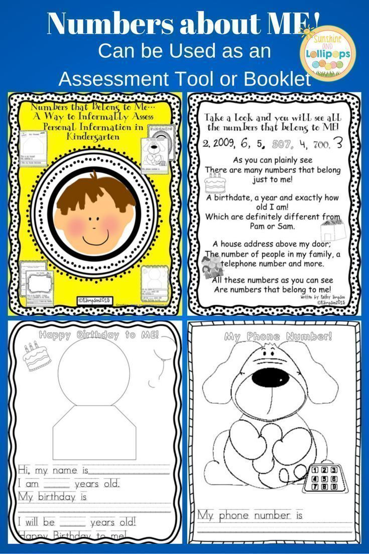Numbers That Belong to Me A Way to Informally Assess Personal Information in Kindergarten Ready to Print and Use I created this booklet for my daughter who teaches children with special needs in kindergarten and first grade. We were looking for a way to i