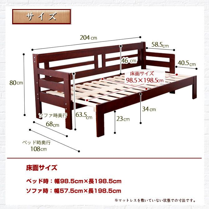 """kagumaru   Rakuten Global Market: Only the extendable sofa bed 2-way natural wood Slatted bed base single bed sofa bench wood sofa frame frame sliding extendable bed low Hor Sunoco floorboards specification pine material telescoping wooden country style sofa wooden sofa bed by """"feat"""