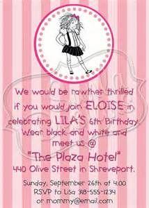 Eloise at the Plaza invite