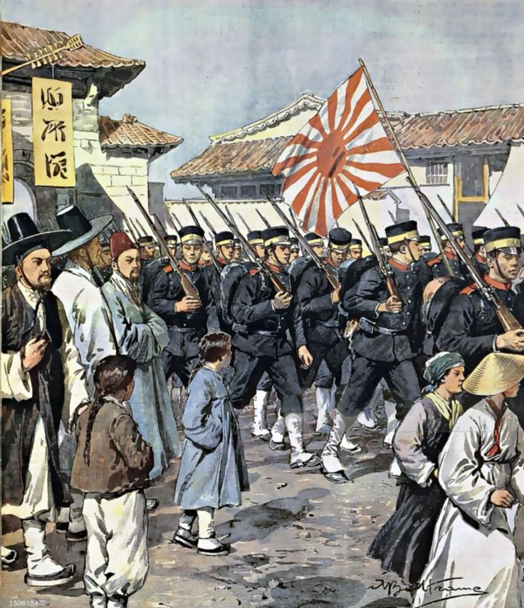 Arrival Of Japanese Troops In Korea, Russo-Japanese War