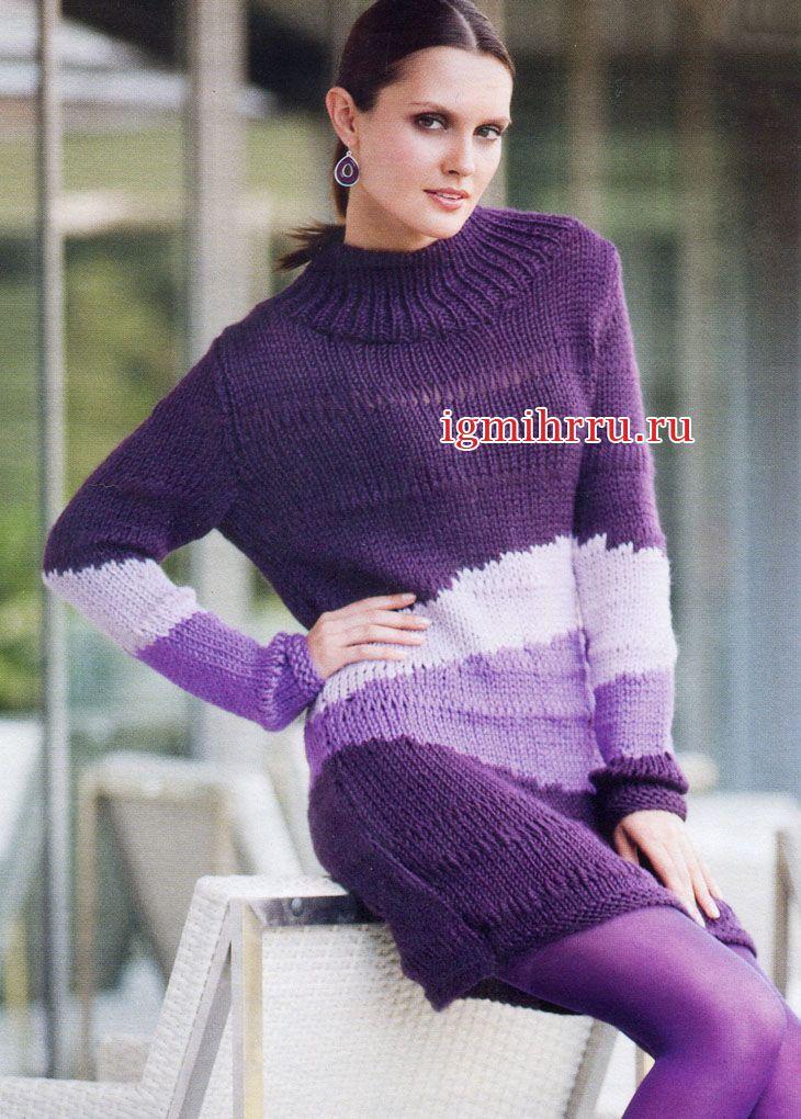Игра в волны. Шерстная туника в фиолетово-сиреневых тонах. Вязание спицами  Насыщенные цветовые оттенки, красивые переходы от одного тона к другому, теплая мягкая пряжа – такую тунику можно  носить с джинсами, а можно и саму по себе, в качестве платья