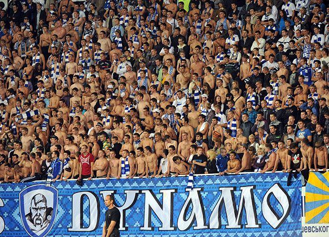 Dynamo-Kiev fans