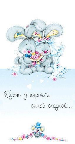 http://fotki.yandex.ru/next/users/svetlera/album/122891/fullscreen/414480?page=3