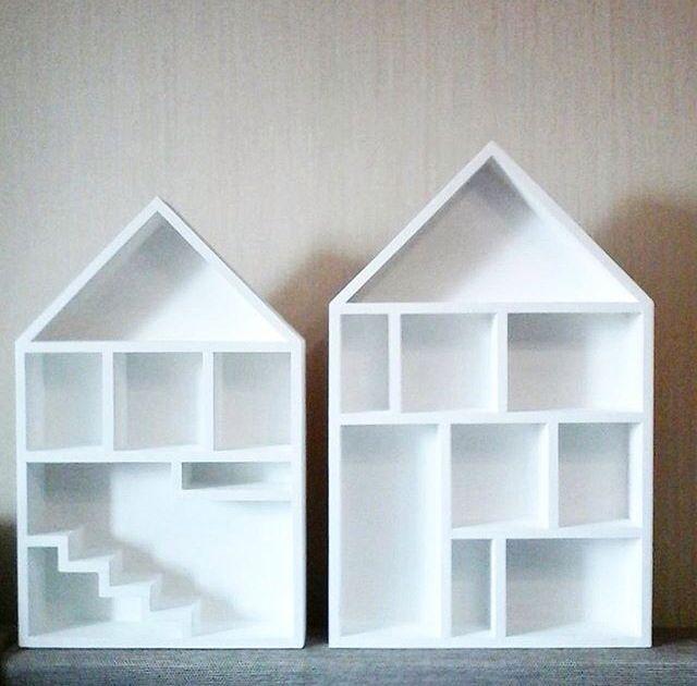 Домики полки для игрушек