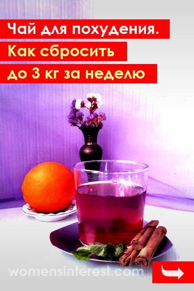 Рецепт грамотного похудения. Пейте этот напиток ежедневно, чтобы потерять 3  кг за 7 дней!   Диета   Weight loss detox, Weight Loss и Health fitness 85034c16923
