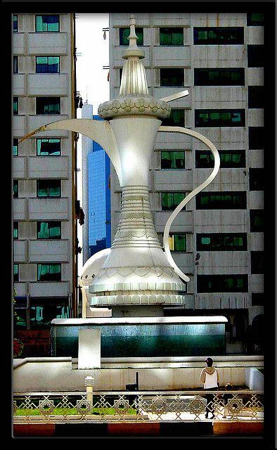 Coffee Pot Fountain in Abu Dhabi