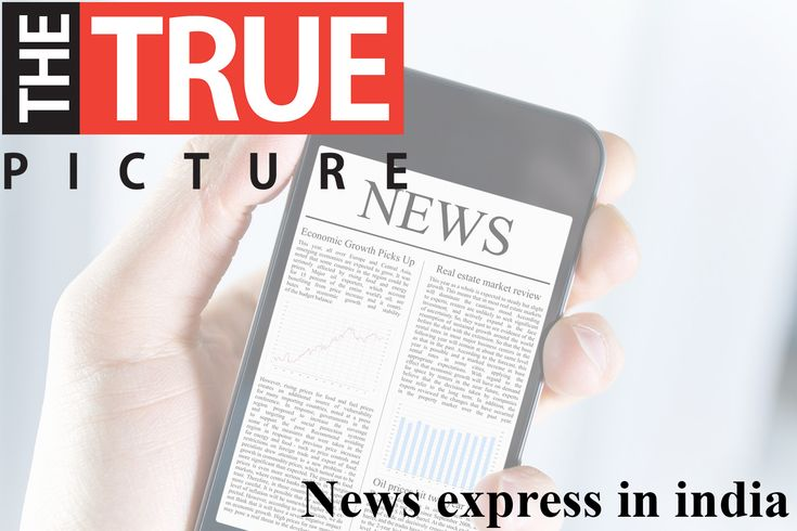News Express in India