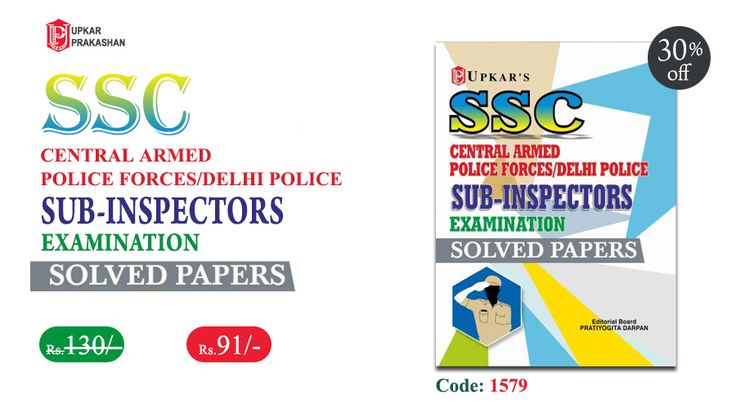 SSC Central Armed Police Forces and Delhi Police Sub-Inspectors Examination Solved Papers with 30% Off.