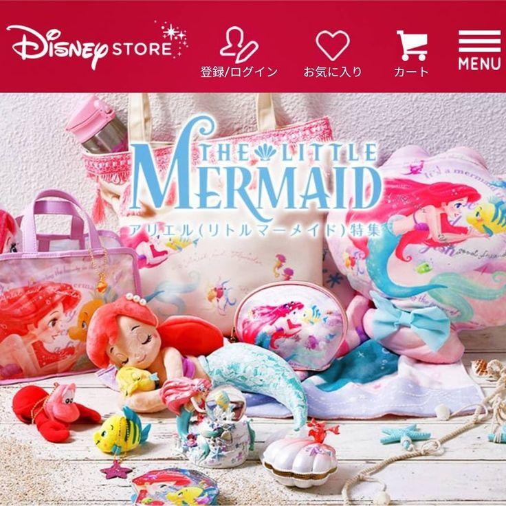Omg Disney store in Japan is the best ♡ #アリエル #アリエルグッズ #ディズニープリンセス #ariel #littlemermaid #disneyprincess #リトルマーメイド #ディズニー #ディズニープリンセス #アリエル大好キ #mermaid #thelittlemermid #disney #mermaidprincess #disneygoods #mermaidgoods #littlemermaidcollection #arielcollection #にんぎょひめ #人魚姫 #mermaidcollection #disneycollector #disneycollection #disneycollectibles #disneystorejp #ディズニーストアー