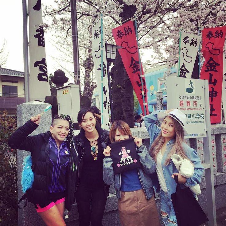 みんなでかなまら様にちんこ祈願してきた 桜も咲いてて本当に風情があった 外国人がめちゃ多かったー #かなまら祭り#ちんこ祭り#金山神社#kanamaramatsuri#dickfestital by itoukimi1992