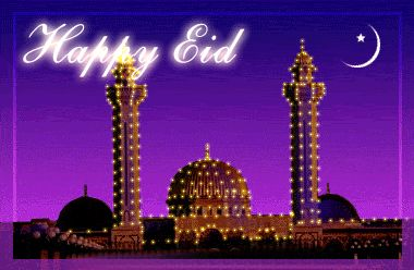 Happy Eid Mubarak GIF Images